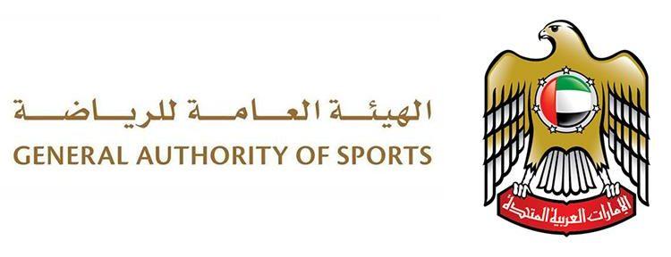 sports-l
